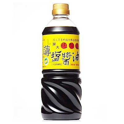 屏科大 非基改造薄鹽醬油 710mlx2瓶 屏大薄鹽醬油