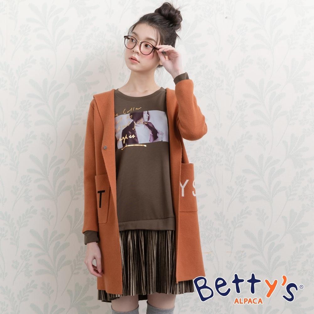 betty's貝蒂思 下擺拼接質感絨毛百褶洋裝(深綠)