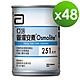 亞培 管灌安素均衡管灌(237mlx24入)x2箱 product thumbnail 1