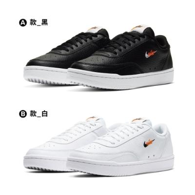 【時時樂限定】Nike 女休閒鞋 (二款任選)