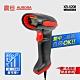 AURORA震旦 二維條碼掃描器 XB-6208 product thumbnail 2
