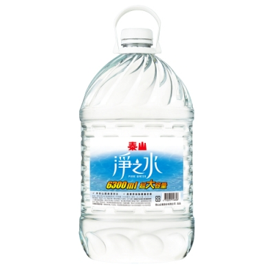 泰山 淨之水(6300mlx2入)