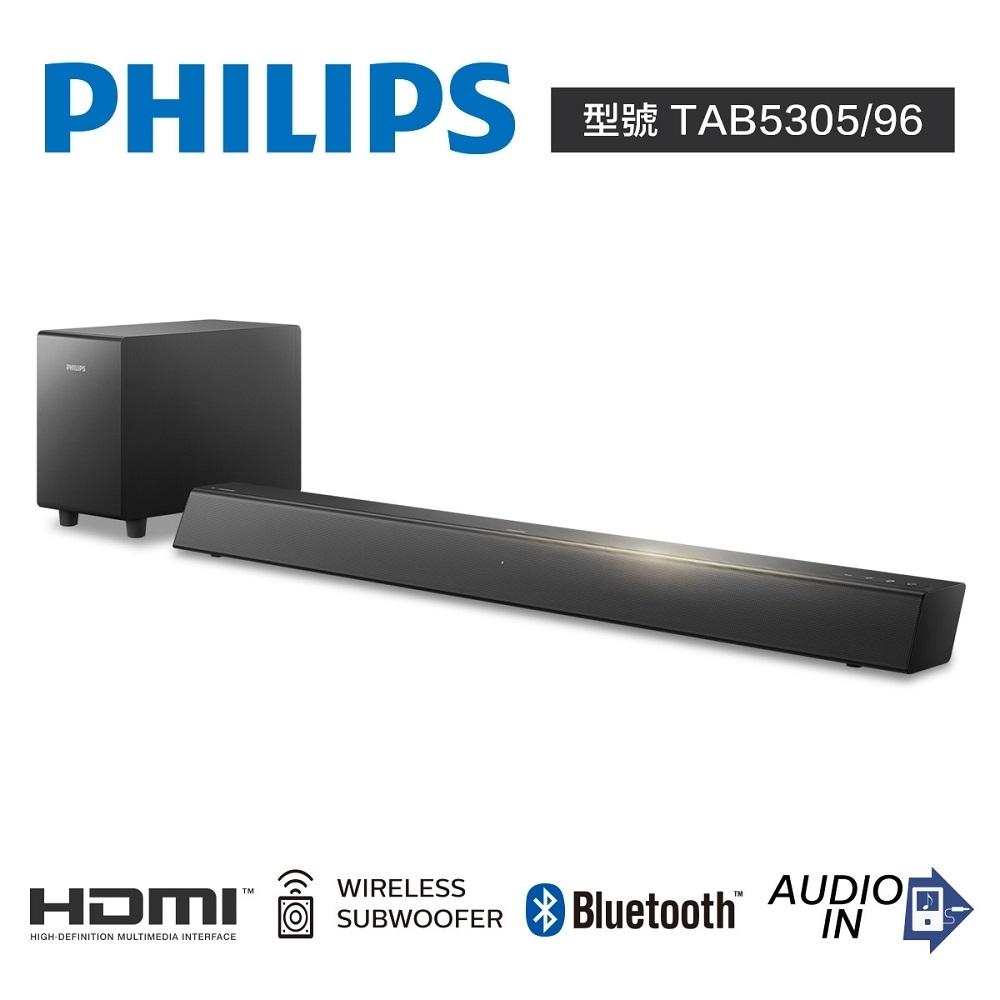PHILIPS Soundbar 聲霸 TAB5305/96