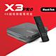 RockTek X3 PRO 越級旗艦4K HDR智慧電視盒 product thumbnail 1