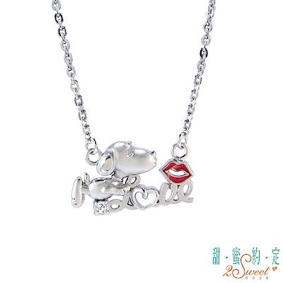 甜蜜約定2SWEET 愛的印記Snoopy純銀項鍊