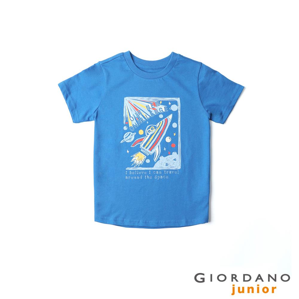 GIORDANO 童裝探索玩樂印花短袖T恤-82 青金石藍 @ Y!購物