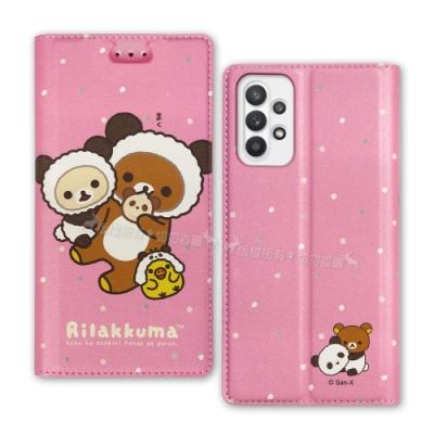 日本授權正版 拉拉熊 三星 Samsung Galaxy A32 5G 金沙彩繪磁力皮套(熊貓粉)