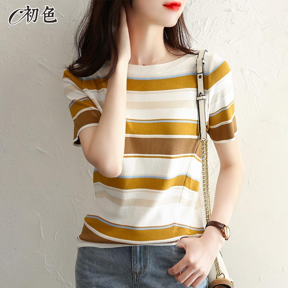 初色  撞色條紋針織T恤-共2色-(F可選)
