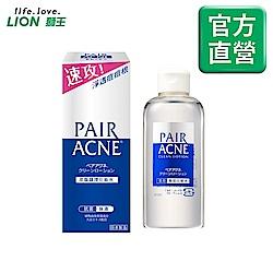 日本獅王LION PAIR沛醫亞 皮脂調理化妝水160ml