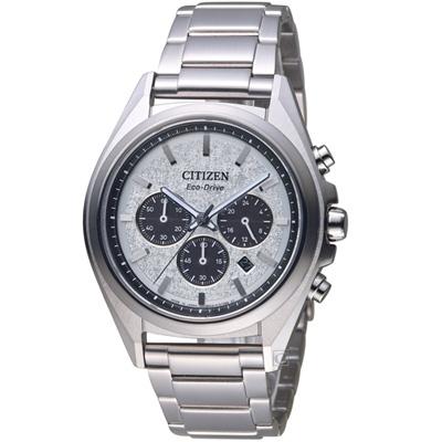 CITIZEN 星辰 強悍時計鈦金屬腕錶(CA4390-55A)42mm