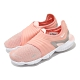 Nike 慢跑鞋 Free RN Flyknit 3.0 女鞋 襪套 輕量 透氣 舒適 赤足 訓練 球鞋 橘 白 AQ5708600 product thumbnail 1