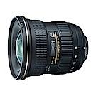 Tokina AT-X DX 11-20mm F2.8 PRO (公司貨)