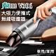 FLYone V306 車用/家用 大吸力手持無線吸塵器 product thumbnail 2