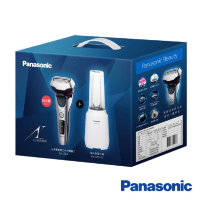 Panasonic 國際牌 電鬍刀果汁機禮盒組 ES-LT2A-SET