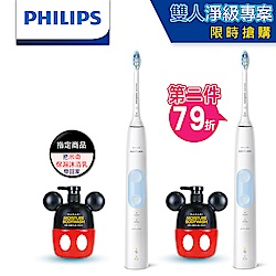 【雙人淨級專案】飛利浦智能護齦音波電動牙刷HX6859(晴空白)二入,附米奇沐浴乳