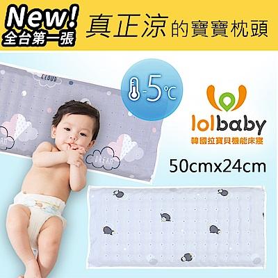 Lolbaby Hi Jell-O涼感蒟蒻枕頭_涼嬰兒兒童枕頭(點點企鵝)