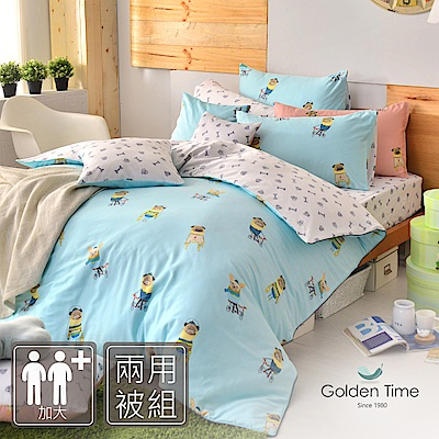 GOLDEN-TIME-醜醜狗(藍)-精梳棉-加大四件式兩用被床包組