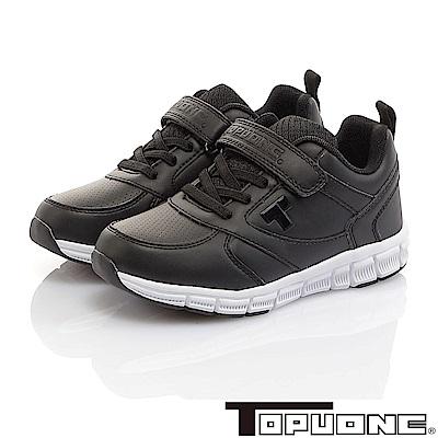 TOPUONE童鞋 抗菌防臭吸震運動學生休閒鞋-白布鞋-黑