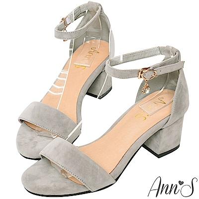 Ann'S氣質女伶-側邊閃耀吊鑽極簡繫踝粗跟涼鞋-灰