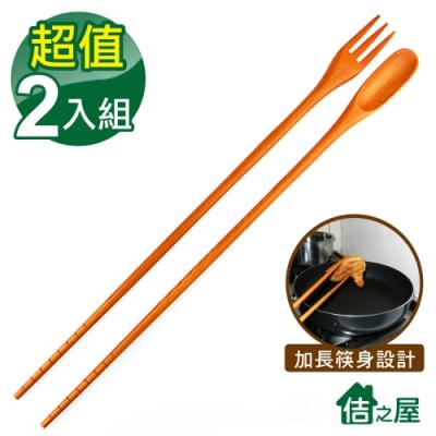 (買一送一) 佶之屋 台灣製三合一加長型調理匙叉筷