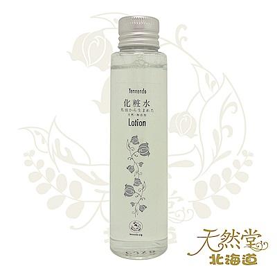 北海道 天然堂 馬油EX.化妝水-150ml