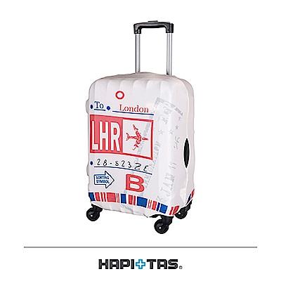 日本HAPI+TAS 行李箱保護套 S-18~22吋 倫敦飛行