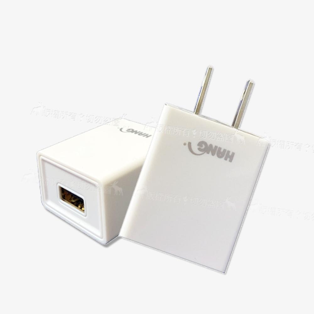 HANG 5V/1.1A USB輕盈旅充頭 充電頭 台灣安規認證