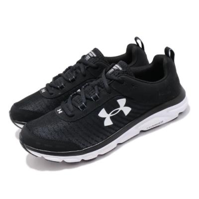 UA 慢跑鞋 Charged Assert 8 運動 男鞋