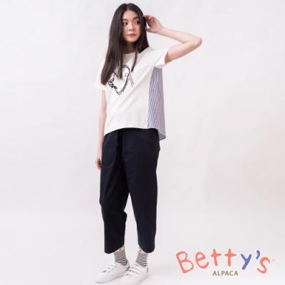 betty's貝蒂思 日系鬆緊腰圍休閒寬褲(深藍)