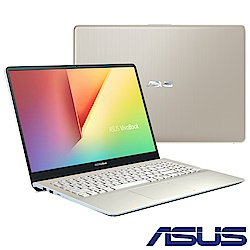 ASUS S530UN 15吋窄邊框筆電 (i7