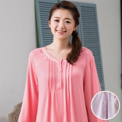 華歌爾睡衣-EKS發熱 M-L 長袖裙裝(紫)睡眠研究