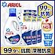 【日本No.1】Ariel 超濃縮洗衣精1+5組(910gX1瓶+720gX5包) product thumbnail 1