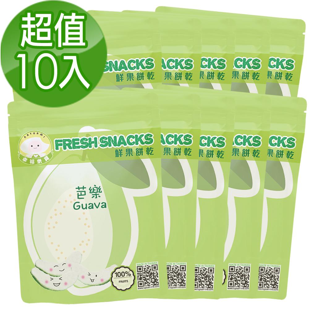 幸福米寶鮮果餅乾芭樂10入組 @ Y!購物