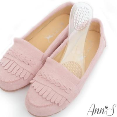 Ann'S軟Q矽膠透明全墊-鞋子大一號專用