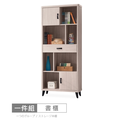 時尚屋 納希3尺書櫃 寬78x深39.7x高193公分