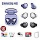 SAMSUNG Galaxy Buds Pro 真無線藍牙耳機 (SM-R190) product thumbnail 1