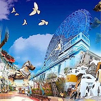 高雄義大遊樂世界主題樂園 單人全票含摩天輪(1張)