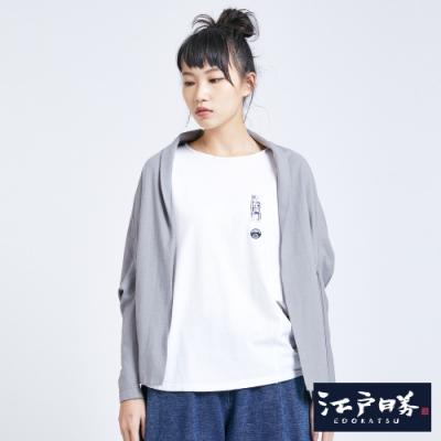 EDO KATSU江戶勝 兩穿式和風罩衫-女-灰褐色