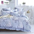 DUYAN竹漾-3M吸濕排汗奧地利天絲-單人床包被套三件組-晨露花榭