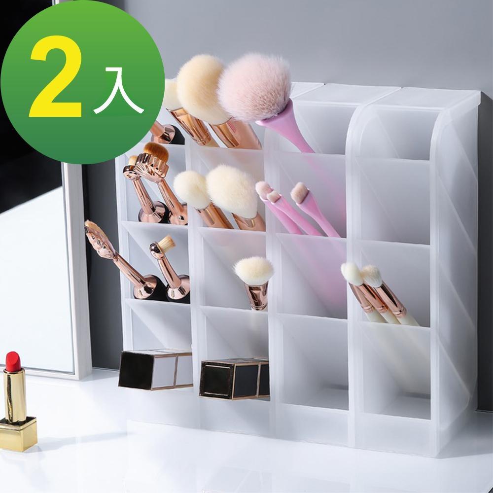 [2入] 化妝品文具桌面抽屜式收納盒-化妝/筆筒款-lemonsolo