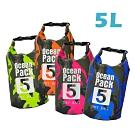 旅行戶外 迷彩防水袋 漂流袋 防水盥洗袋 -5L (4色可選) -快速到貨