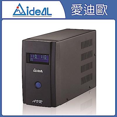 愛迪歐AVR 全方位電子式八段數穩壓器 IPT Pro-3000(3000VA)