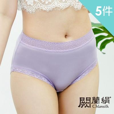 [時時樂限定]闕蘭絹質感舒適40針100%蠶絲中高腰內褲任選五件999