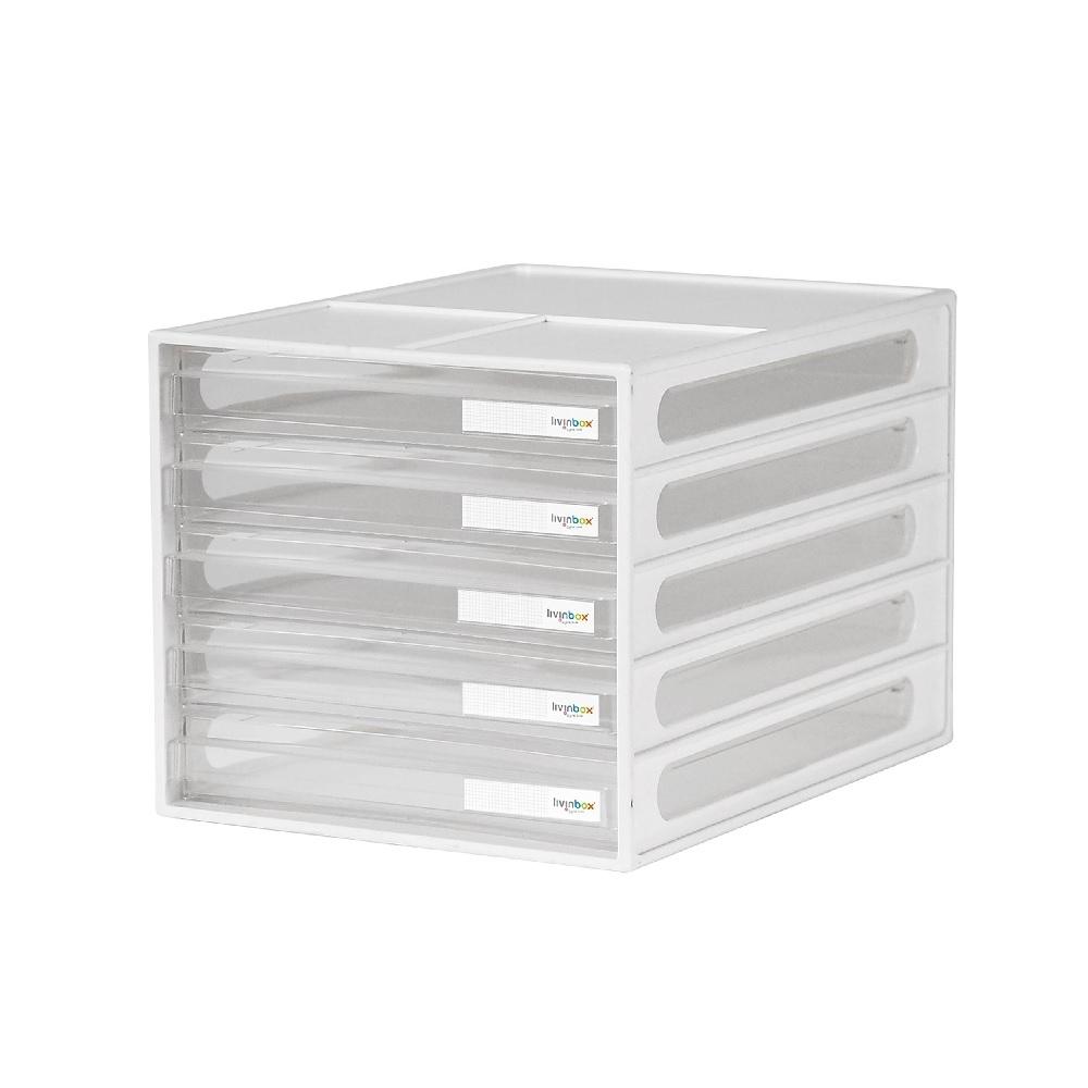 【樹德 livinbox】A4 5抽文件資料櫃 DD-1205