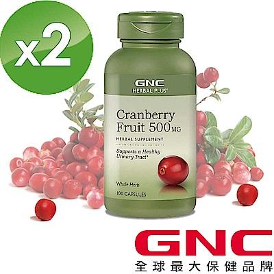 GNC健安喜 私密保養 蔓越莓膠囊食品 100顆X2