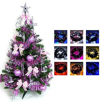 幸福3尺一般型裝飾綠聖誕樹(銀紫色系+100燈LED燈串一條)含跳機控制器