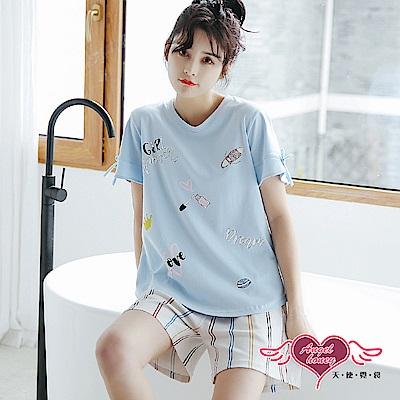 居家睡衣 女孩愜意 二件式短袖成套休閒服(藍F) AngelHoney天使霓裳