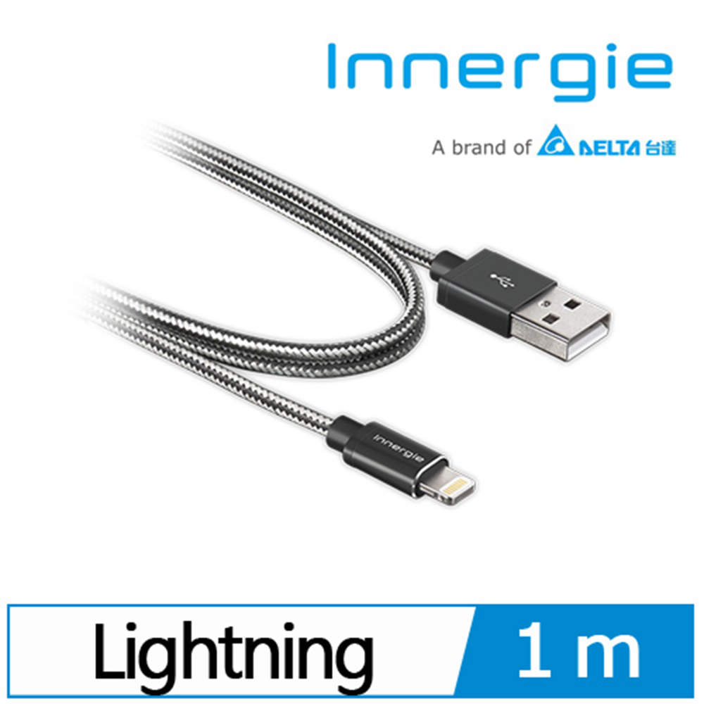 Innergie MagiCable USB to Lightning 充電傳輸線 黑1米