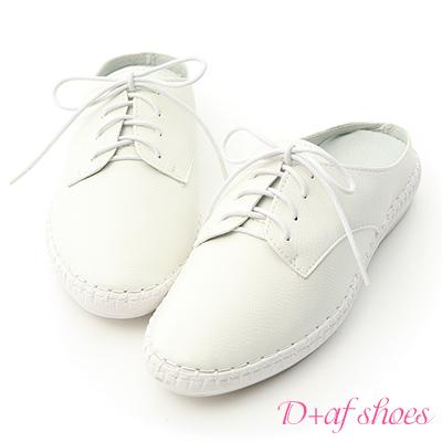 D+AF 樂活自在.超軟縫線底綁帶穆勒鞋*白