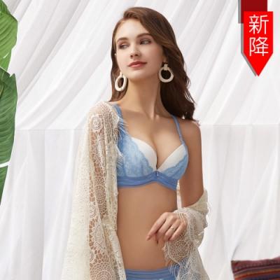 瑪登瑪朵 無比集中內衣  A-F罩杯(珊瑚藍)